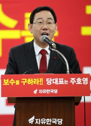 자유한국당 주호영 의원이 지난달 28일 오전 자유한국당 대구시당 강당에서 전당대회 당대표 출마와 관련해 기자회견을 하고 있다. /뉴시스