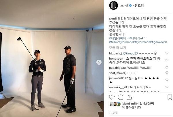 박성현(왼쪽)이 타이거 우즈와 광고 촬영 현장에서 만난 사진과 소감을 자신의 인스타그램에 올렸다./박성현 인스타그램