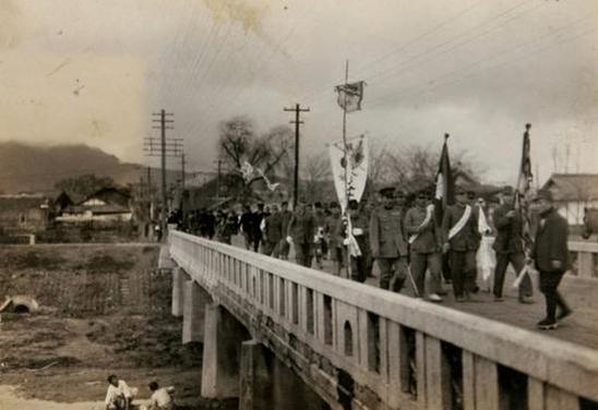 1934년 일본으로 강제 징용된 충청남도 홍성 지역 젊은이들./조선DB