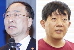 홍남기 부총리(왼쪽), 이재웅 쏘카 대표