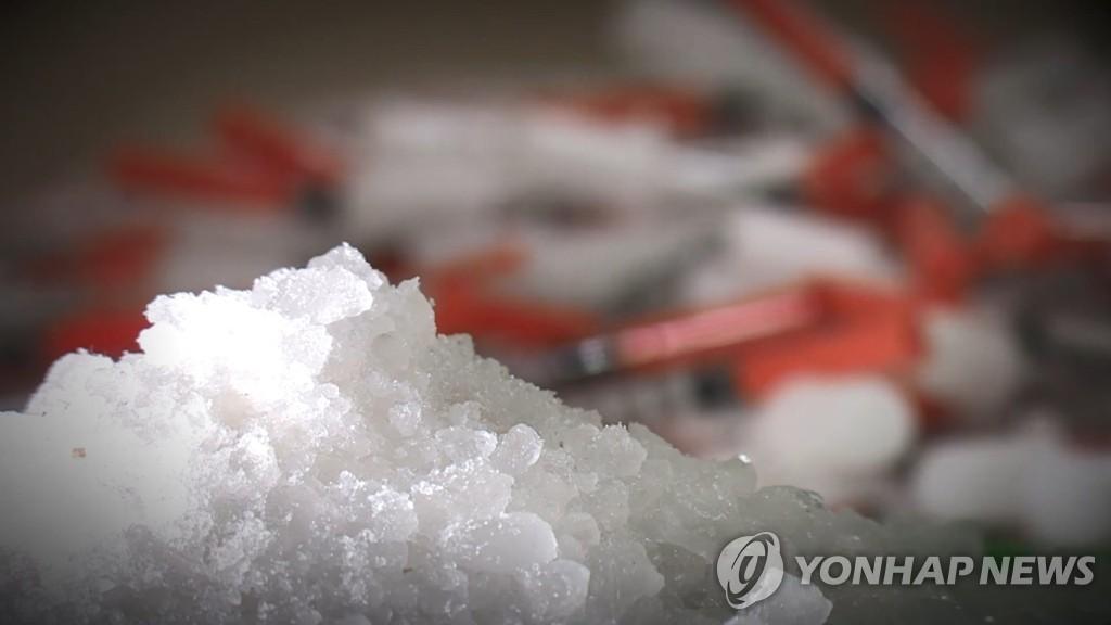 SNS 마약유통 급증 (CG)[연합뉴스TV 제공]