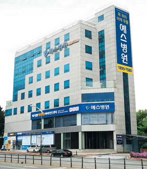 경기 용인에 위치한 예스병원 전경.