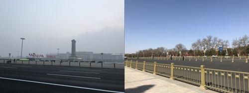 하루만에 청명해진 베이징의 하늘