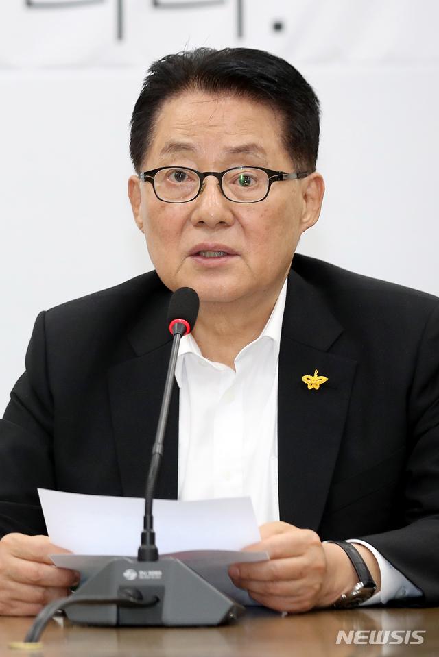 민주평화당 의총 발언하는 박지원 의원