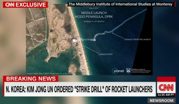 북한이 2019년 5월 4일 김정은 북한 국무위원장 참관하에 북한의 동해로 발사한 발사체와 관련 단거리 탄도미사일(short-range ballistic missile)로 보인다고 CNN이 보도했다. /CNN