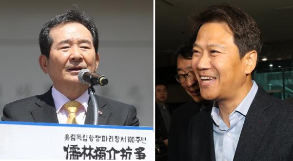 정세균 전 국회의장(왼쪽)과 임종석 전 대통령 비서실장./연합뉴스
