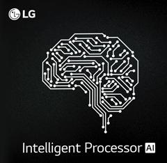LG 뉴럴 엔진