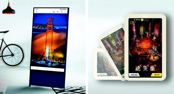 스마트폰처럼 세로로 화면을 돌려 볼 수 있는 삼성전자의 '더 세로' TV(왼쪽). 넥슨의 모바일 게임 '스피릿위시'(오른쪽)는 세로 화면으로 즐길 수 있다.