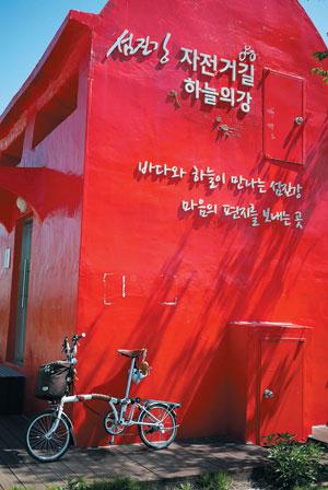 섬진강자전거길의 포토존인 '빨간우체통'.