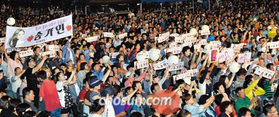 지난 26일 저녁 충북 영동군 하상주차장에서 열린 미스트롯 우승자 송가인 공연에서 팬클럽 회원들이 플래카드와 풍선을 들고 환호하는 모습.