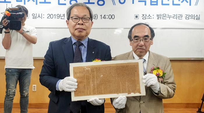 일본 전직 교사 사토 마사오(오른쪽)씨가 3대에 걸쳐 소장했던 독립선언서 원본을 이준식 독립기념관장에게 기증하고 있다. 3·1운동 당시 평양 만세 시위 현장에서 입수한 것으로 추정된다.