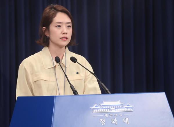 고민정 청와대 대변인 /연합뉴스