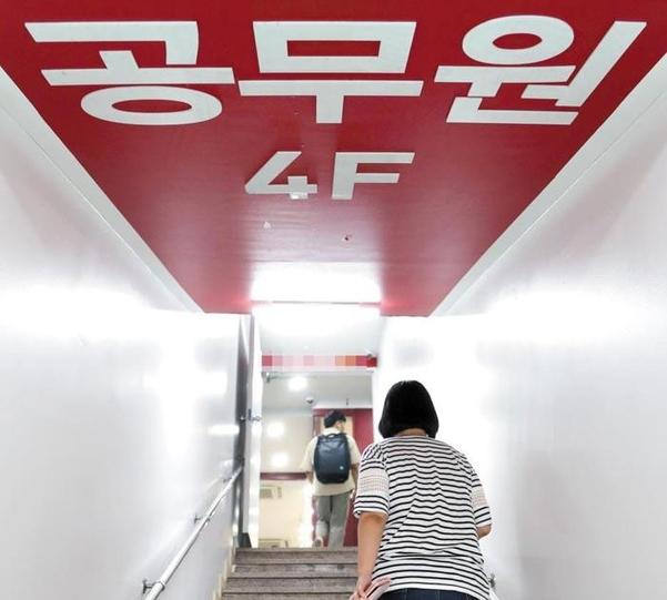노량진의 한 공무원 준비 학원 계단을 공시생들이 오르고 있다. /연합뉴스