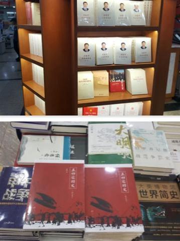 시진핑 책