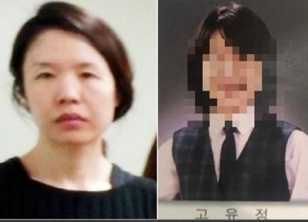 고유정(왼쪽)의 최근 모습과 고등학교 졸업 앨범 사진이라고 주장된 사진(오른쪽). /연합뉴스·온라인 커뮤니티 캡쳐