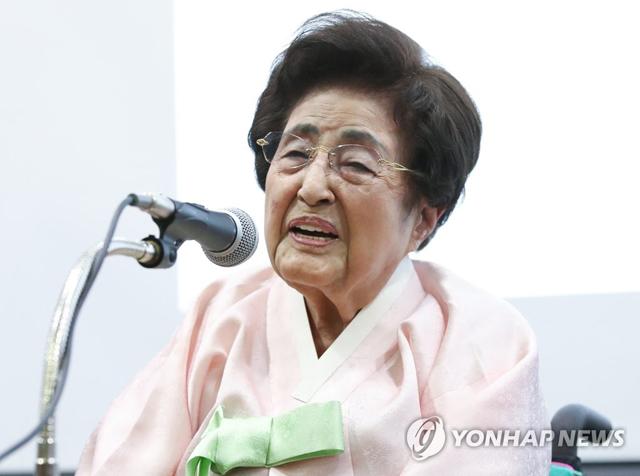 이희호 여사/ 연합뉴스