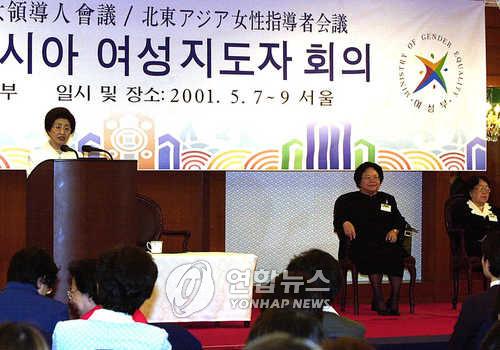 지난 2001년 5월 8일 한중일 여성 지도자들이 참석한 '동북아시아 여성 지도자회의'에서 이희호 여사가 기조연설을 하는 모습. /연합뉴스 자료사진