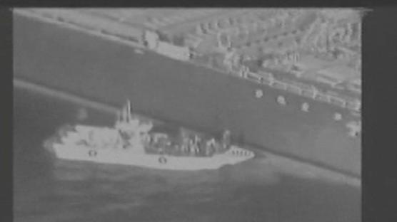 미군 중부사령부는 2019년 6월 13일 호르무즈 해협 인근 오만해에서 유조선 2척이 폭발 피격된 사건 발생 후 촬영한 동영상을 공개하며 이란을 배후로 지목했다. 미국이 이란 혁명수비대의 쾌속정(왼쪽)이라고 주장한 선박이 피격 유조선에 접근한 모습. /미 국방부