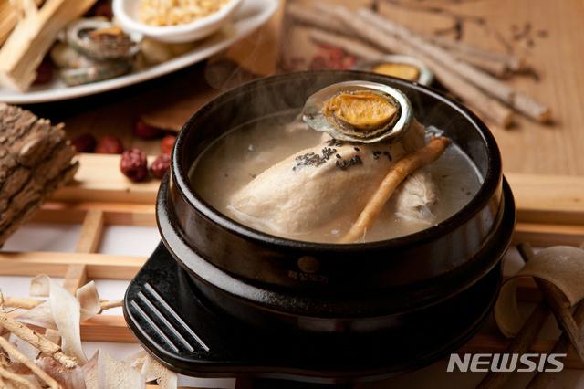 그랜드 힐튼 서울 '전복 삼계탕'