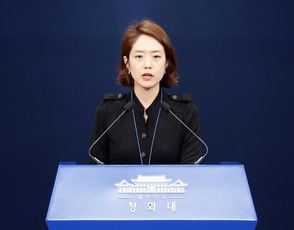 청와대 고민정 대변인 /연합뉴스