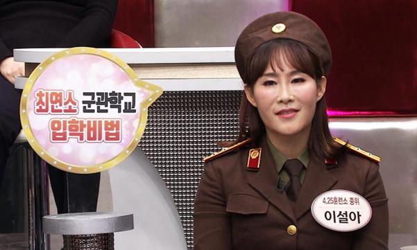 TV조선의 '모란봉 클럽'./TV조선 캡처