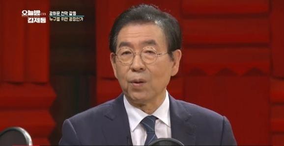 KBS 1TV '오늘밤 김제동' 캡처