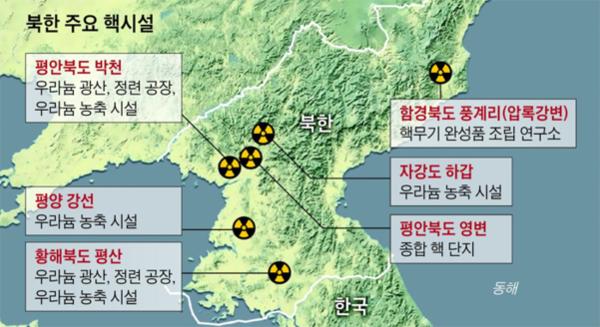 북한의 주요 핵시설./조선일보DB