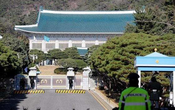 청와대./연합뉴스
