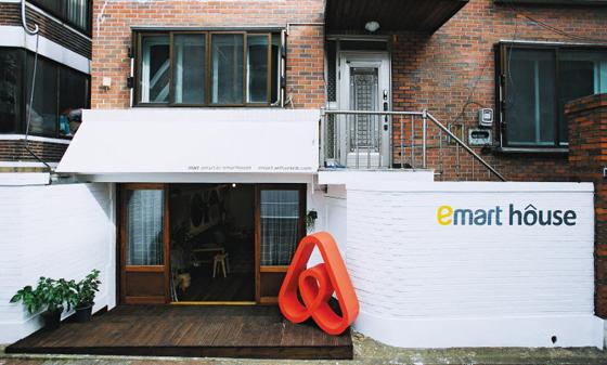 이마트가 에어비앤비에 올라온 서울 연남동의 단독주택을 빌려 2주 동안 운영한 '이마트 하우스'.