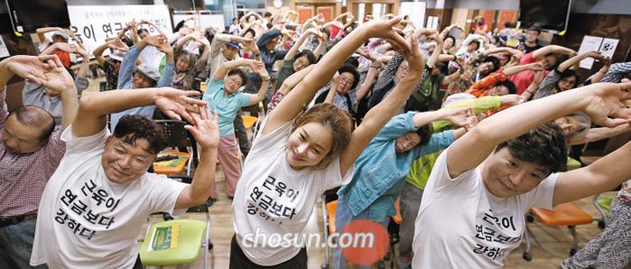지난달 29일 서울 종로노인종합복지관에서 '근육이 연금보다 강하다' 캠페인 참가자들이 황영조(앞줄 왼쪽)씨와 방송인 현영(가운데)씨의 동작을 따라 배우고 있다.