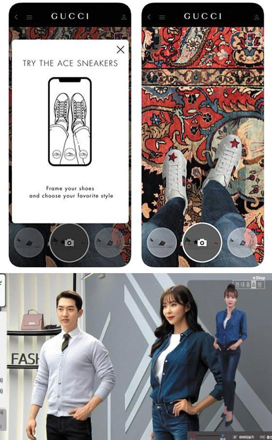 구찌 앱에서 AR을 활용해 스니커즈를 가상으로 신어본 모습(위).