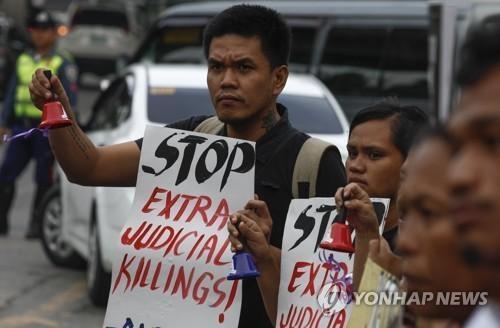 필리핀서 '마약과의 전쟁' 초법적 처형 반대 시위. /연합뉴스