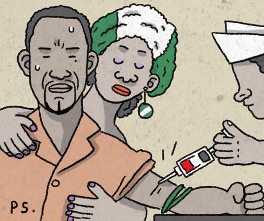 나이지리아 커플 사귀기전 '우리 피검사 해요'