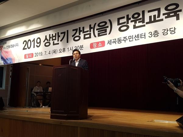 자유한국당 황교안 대표가 지난 4일 서울 강남구 세곡동주민센터에서 열린 '2019 상반기 강남(을) 당원교육'에 참석해 인사말을 하고 있다./한국당 당원 제공