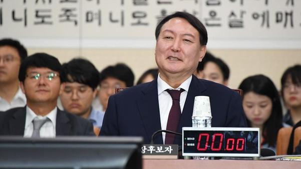 윤석열 검찰총장 후보자. /이덕훈 기자