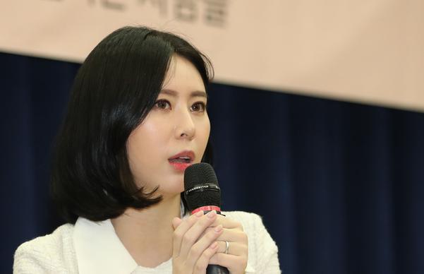 배우 윤지오씨 /연합뉴스