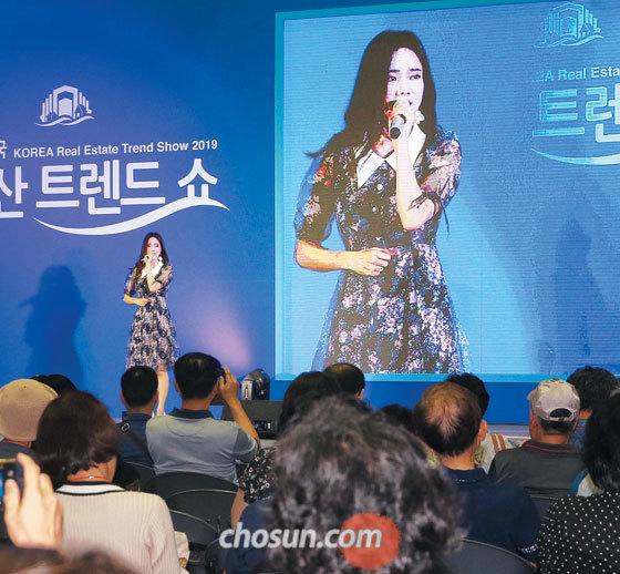 '미스트롯' 김나희씨가 26일 부동산 트렌드쇼 개막 공연을 펼치고 있다.