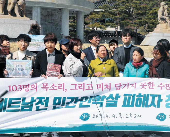 지난 4월 청와대 앞에서 베트남전 당시 한국군에 의해 피해를 봤다는 베트남인들이 민변 변호사들과 진상 조사를 요구하는 회견을 열고 있다.