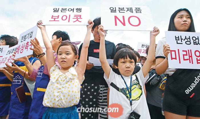 집회에 참가한 아이들이 일본 상품 불매 운동 동참을 촉구하는 피켓을 들고 있다.