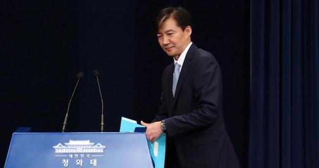 지난 26일 조국 전 민정수석이 퇴임 소감을 말하기 위해 이동하고 있다. /연합뉴스