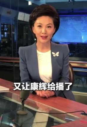 중국 국영 CCTV의 저녁 뉴스 신원롄보의 여성 앵커 하이샤(海霞)가 2019년 8월 2일 소셜미디어 프로그램 '앵커가 방송을 말하다'에서 일본이 한국에 추가 경제 보복을 가하지 않게 하려는 미국의 중재가 통하지 않았다고 말했다. /CCTV