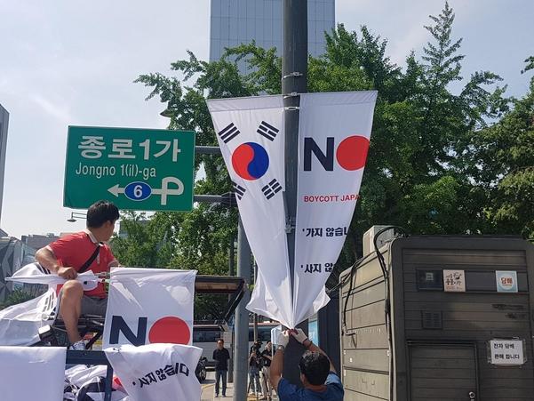 6일 오전 10시 서울 광화문 동화면세점 도로에 중구청이 의뢰한 '노 재팬(No Japan)' 배너기가 달리는 모습. /류인선 인턴기자