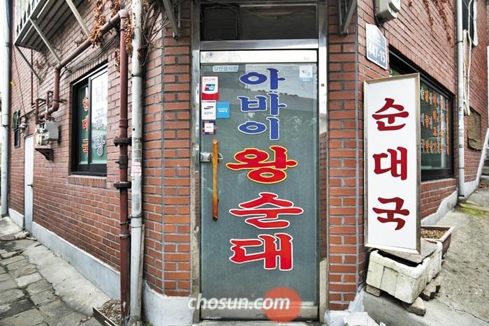 서울 중림동 황성집