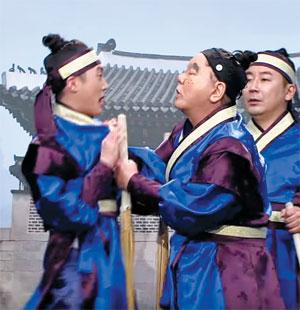 심형래의 복귀 방송인 '스마일 킹' 속 '단군의 후예들' 코너. 유머일번지 '변방의 북소리'를 2019년 버전으로 만들었다.