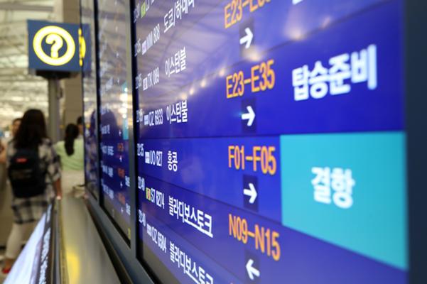 범죄인 인도 법안(송환법)에 반대하는 홍콩 시위대가 홍콩국제공항을 점령한 12일 오후 인천국제공항 출발·도착 안내판에 홍콩으로 출발하는 항공편 결항 메시지가 뜨고 있다. /연합뉴스