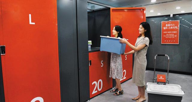 홈플러스가 지난 7월 말 일산점 무빙워크 바로 앞 유휴 공간에서 시작한 개인 창고 서비스.