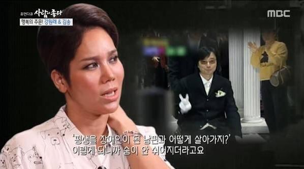 휴먼다큐 '사람이 좋다'에 출연한 김송/MBC