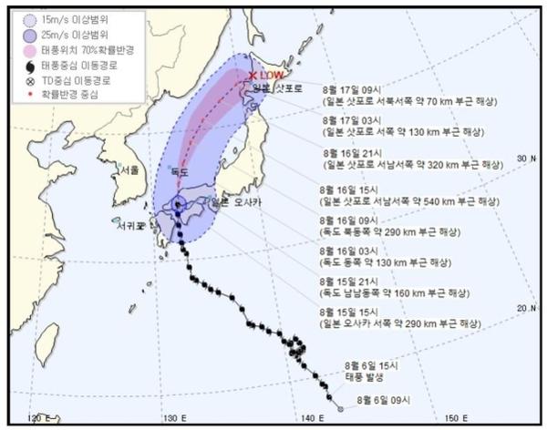 태풍 '크로사' 예상경로. /기상청 제공