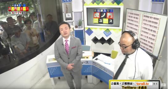 야마다 아키라(왼쪽) DHC 텔레비전 대표가 광복절에 자사 프로그램에 출연해 DHC코리아 대표가 살해협박을 받아서 어쩔 수 없이 사과했다 취지로 언급했다./DHC TV 방송