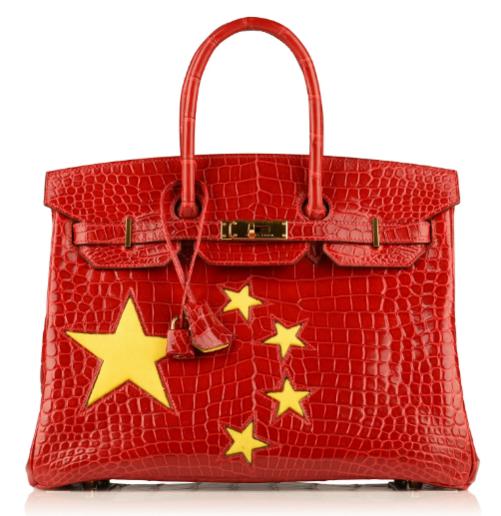 중국 국기를 연상시키는 에르메스 버킨백 디자인. 현재 품절됐다. /모다 오페란디 제공